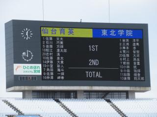 0605決勝 (18)