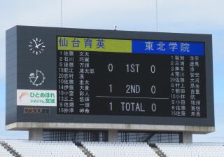 0605決勝 (28)