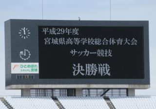 0605決勝 (6)