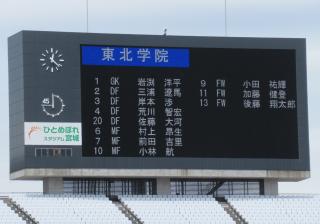 0605決勝 (15)